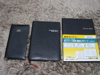 手帳1.JPG